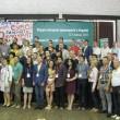 Форум місцевої демократії