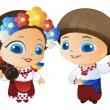 Молоді українці
