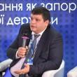 Юрій Андрійчук, Форум, Краматорськ, 2019 рік