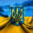 Герб та Прапор України